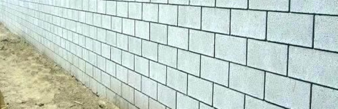 Perimeter Wall: 4 Reasons to Invest in a perimeter wall