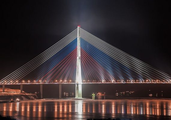 Cable Stayed Bridges | Cable Stayed Bridge Examples
